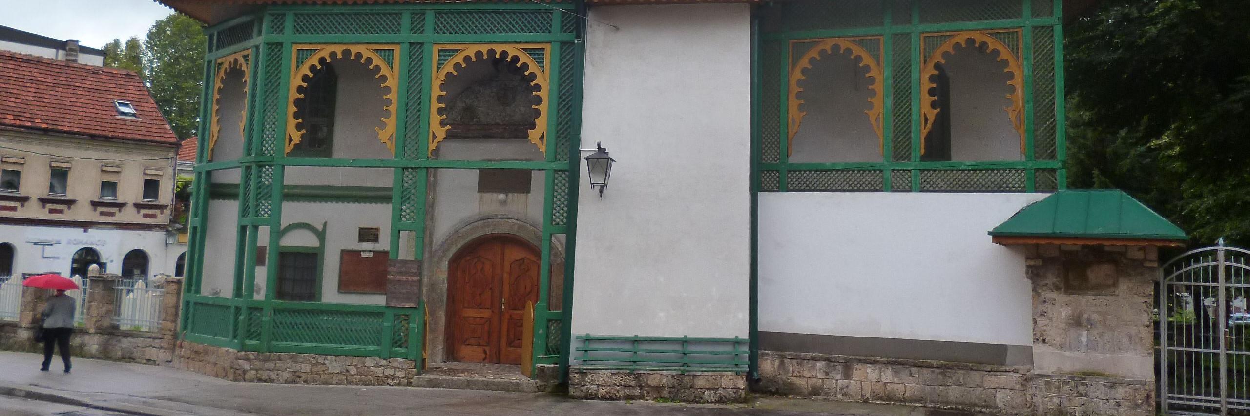 Мечеть Хаджи Али-бега