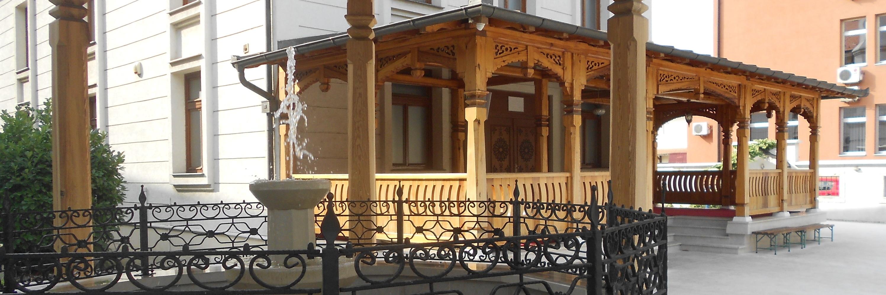 Мечеть Атик в Биелине