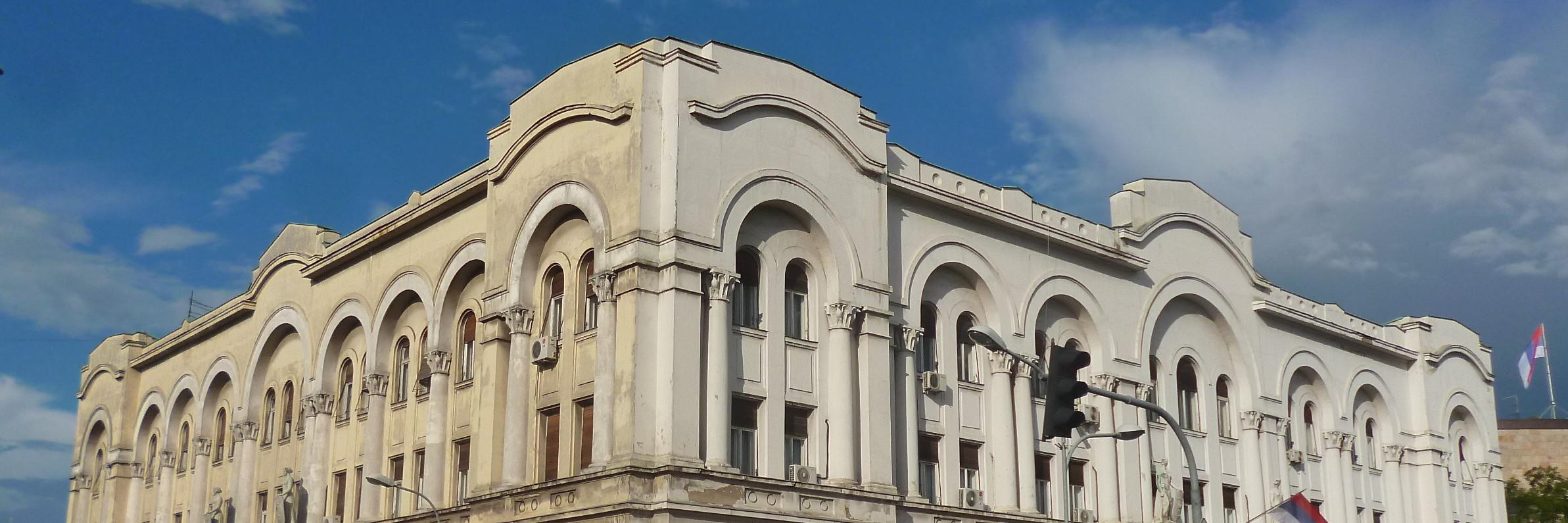 Банский двор