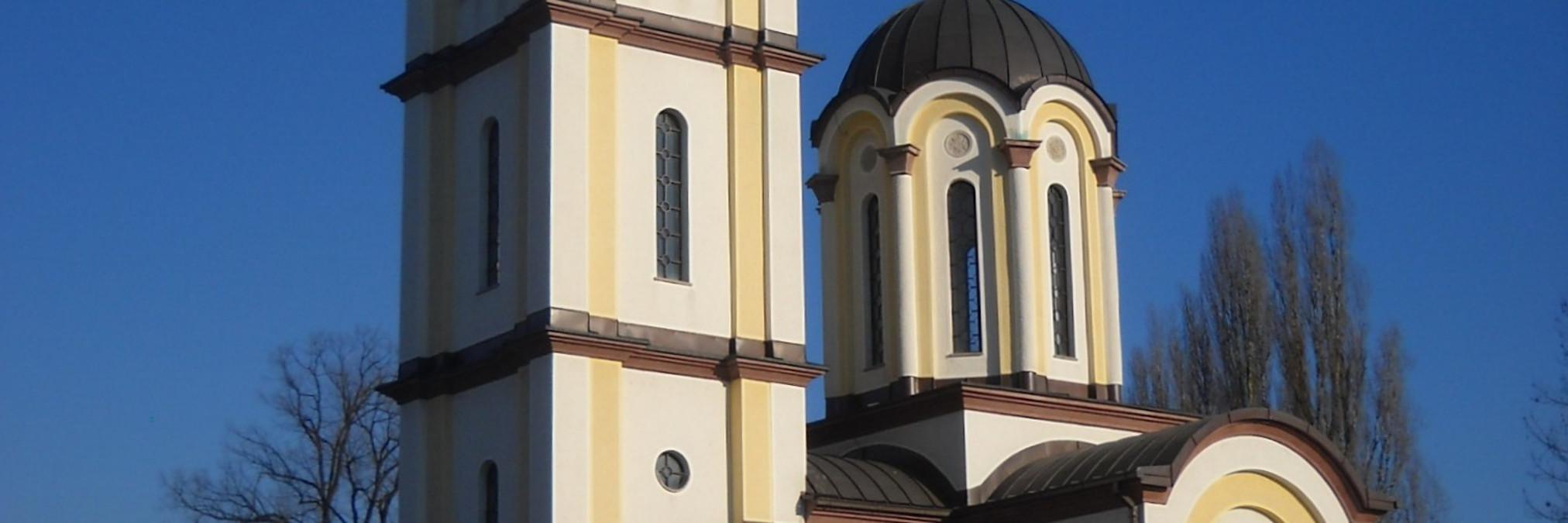 Храм Богоявления в Баня Луке. Фото: Елена Арсениевич, CC BY-SA 3.0
