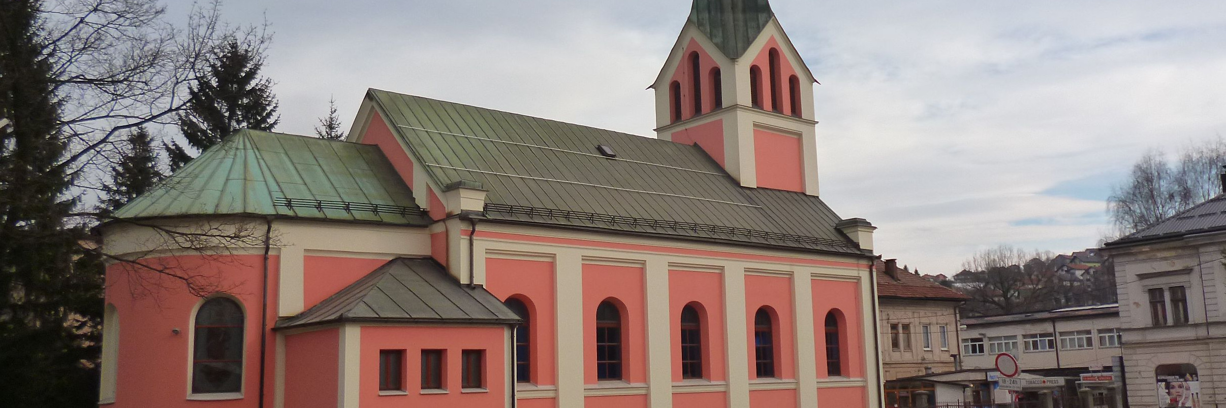 Церковь св. Иоанна Крестителя в Травнике