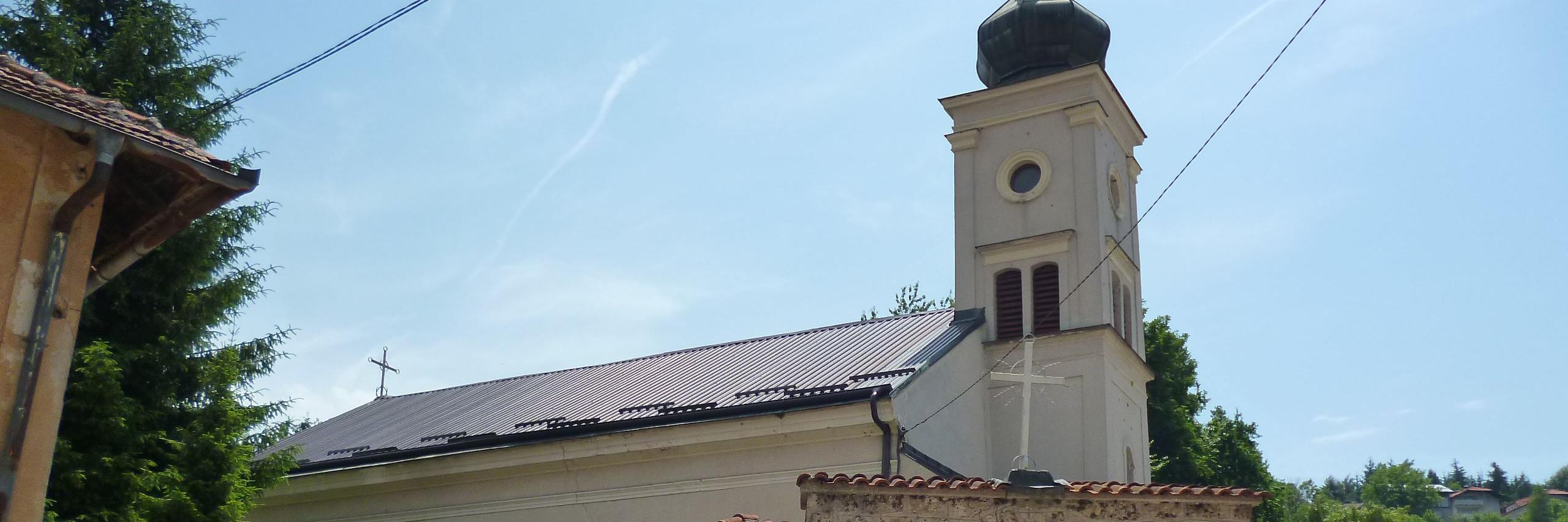Церковь Успения Пресвятой Богородицы в Травнике