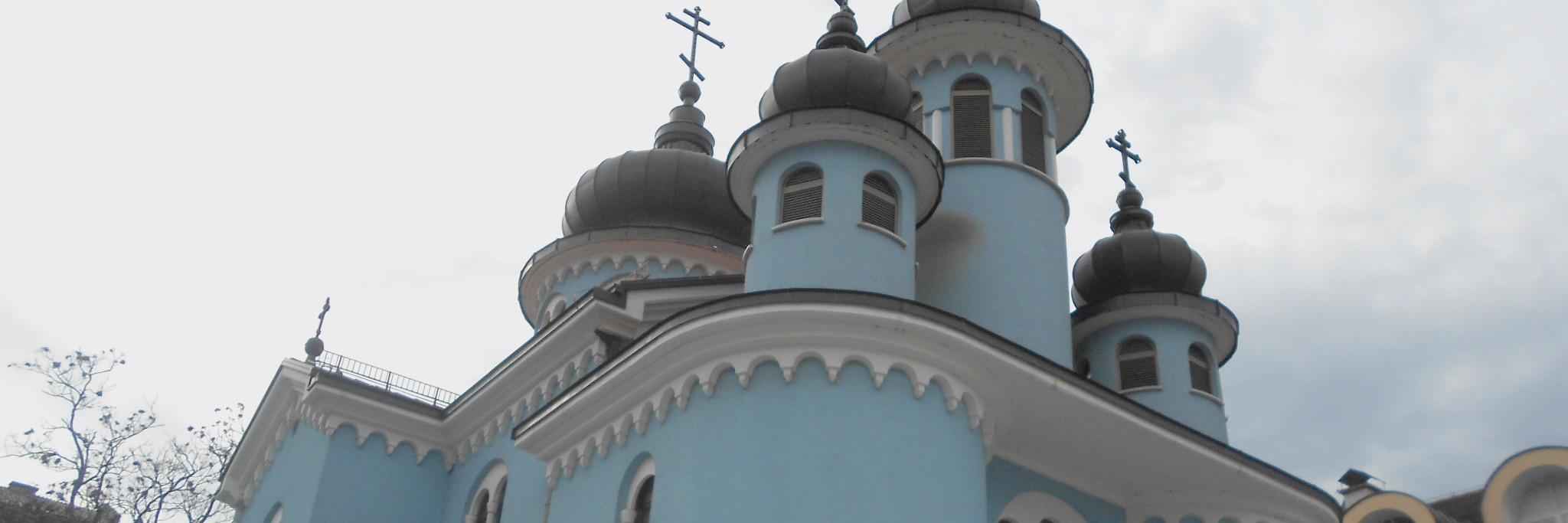 Украинская церковь Христа Царя