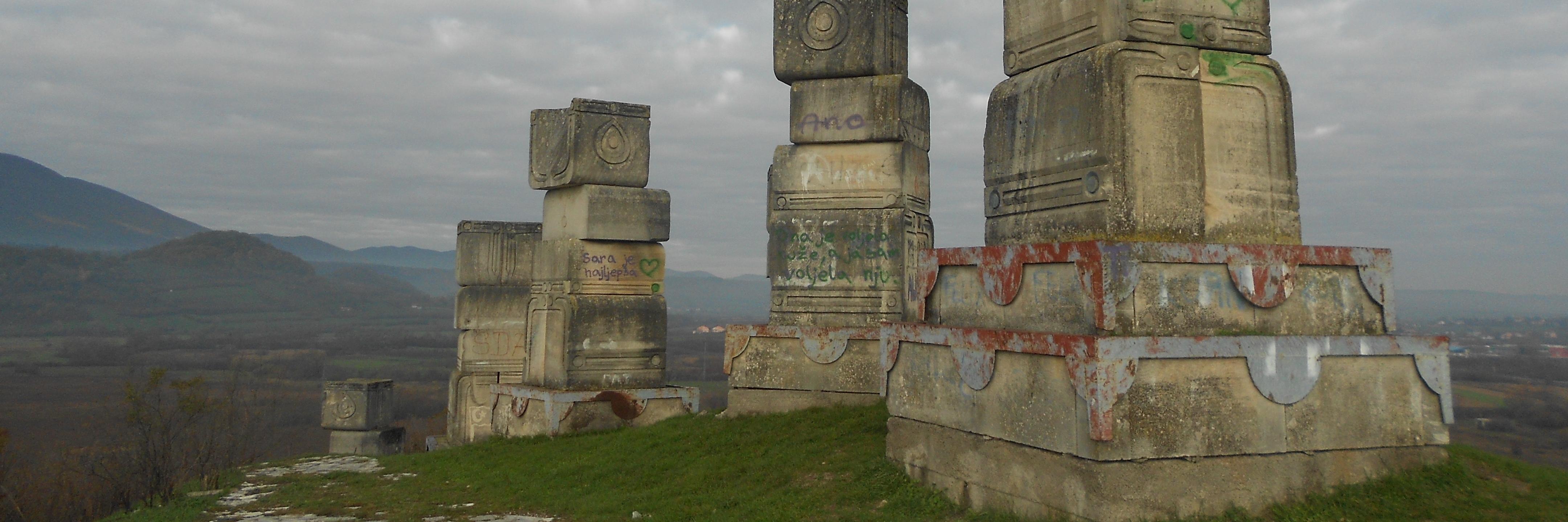 Мемориал Гаравице