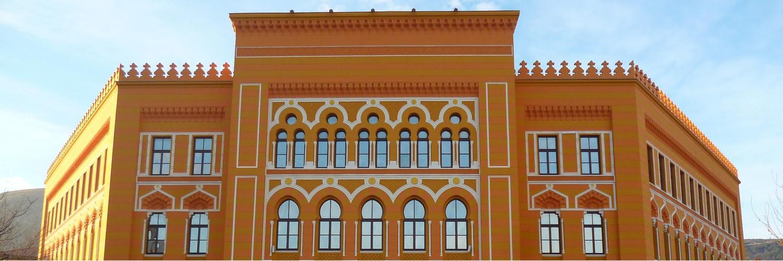 Старая гимназия в Мостаре