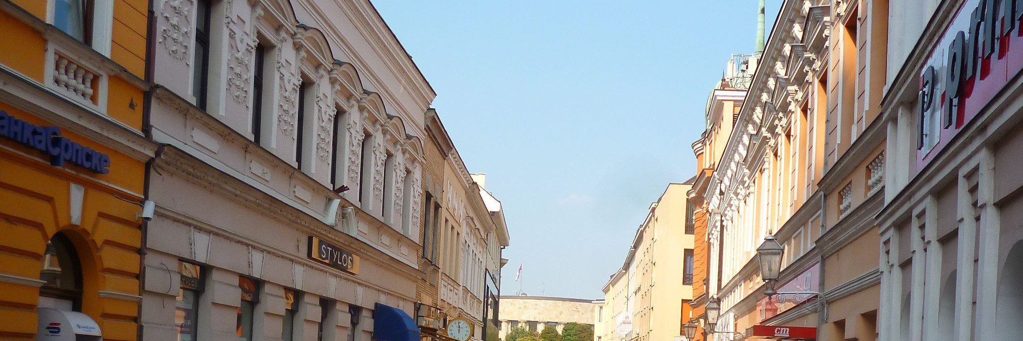 Господская улица
