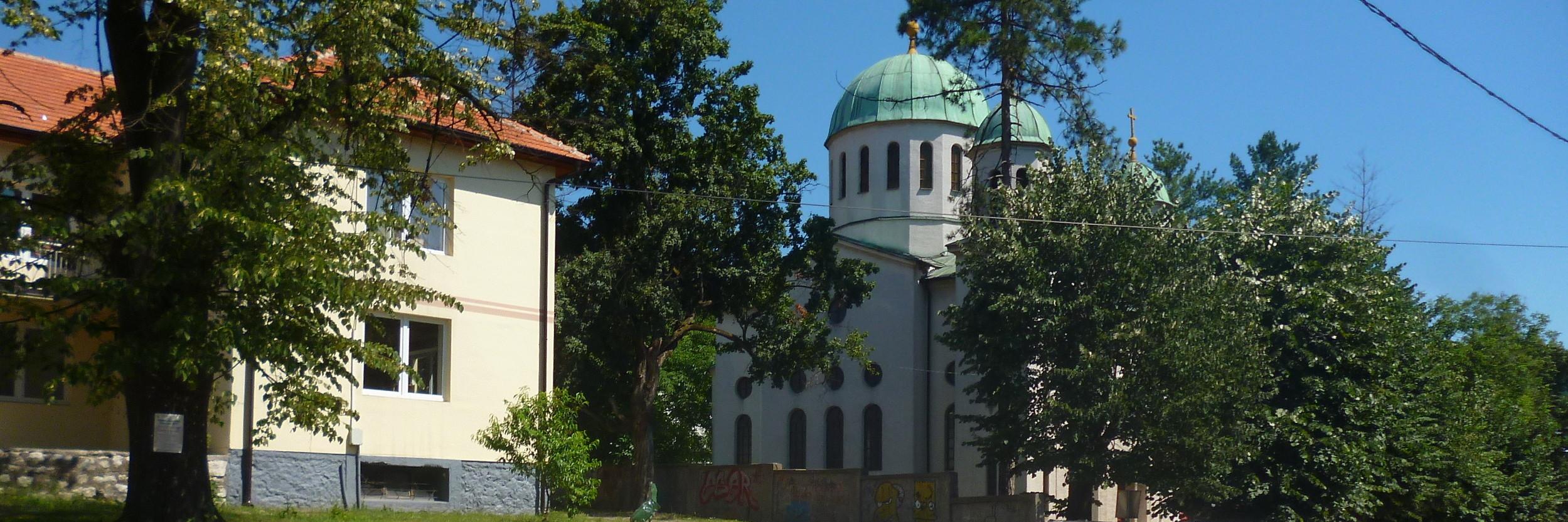 Церковь Вознесения Господня в Грачанице