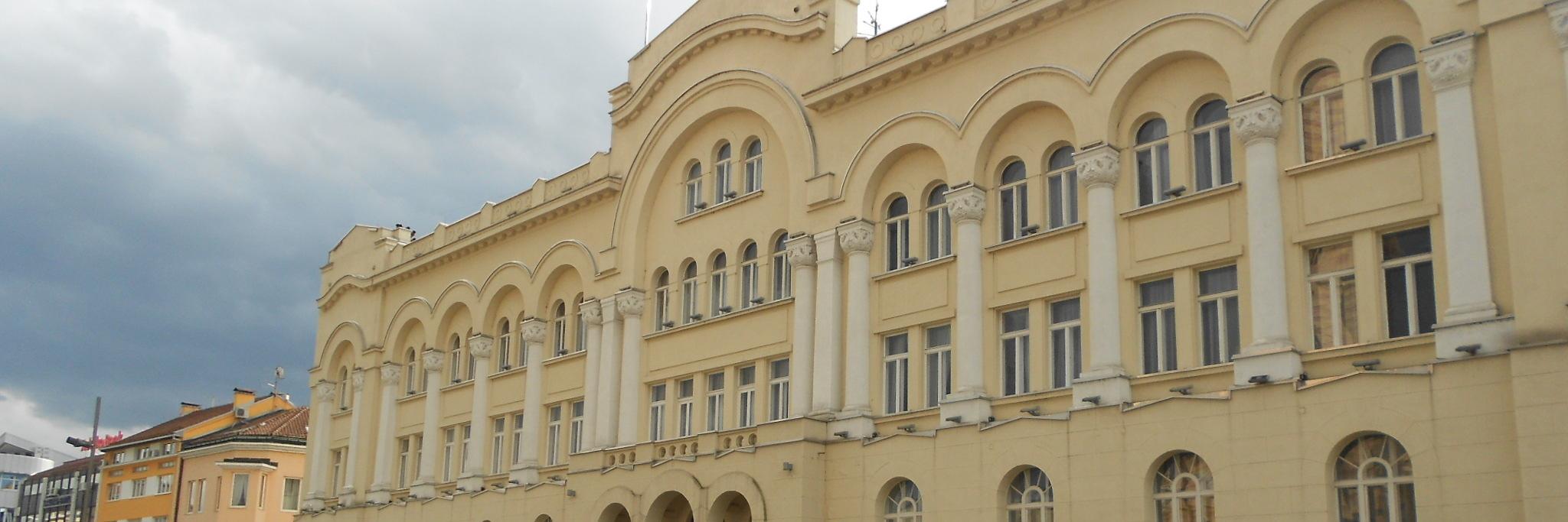 Градска палата