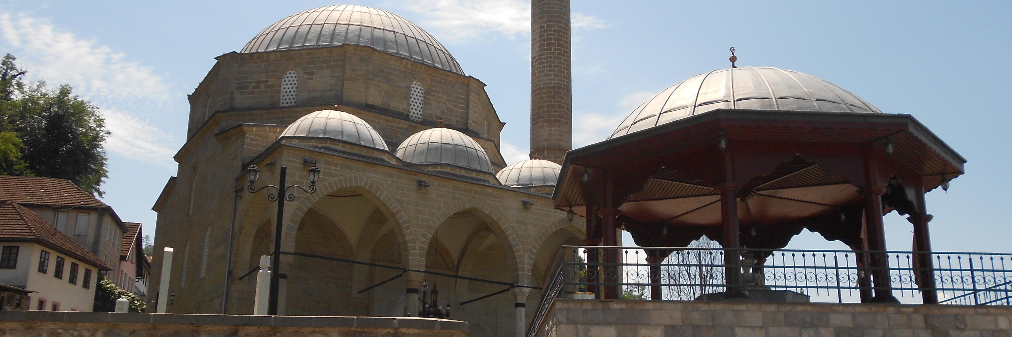 Мечеть Куршумлия в Маглае