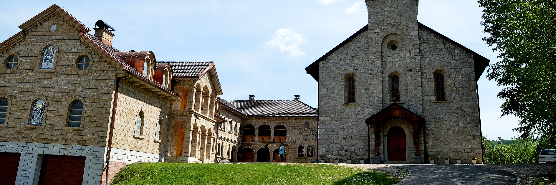 Монастырь Крупа на Врбасе