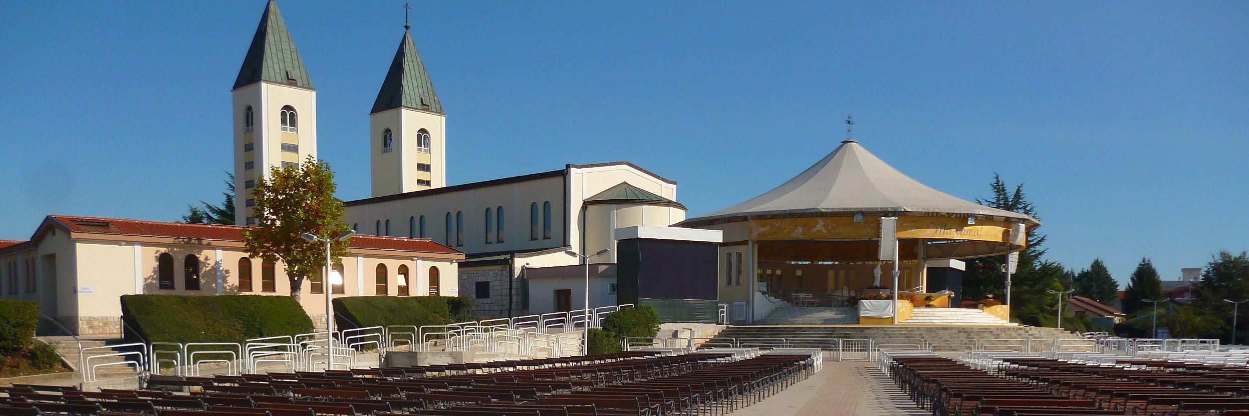 Молитвенный комплекс в Меджугорье