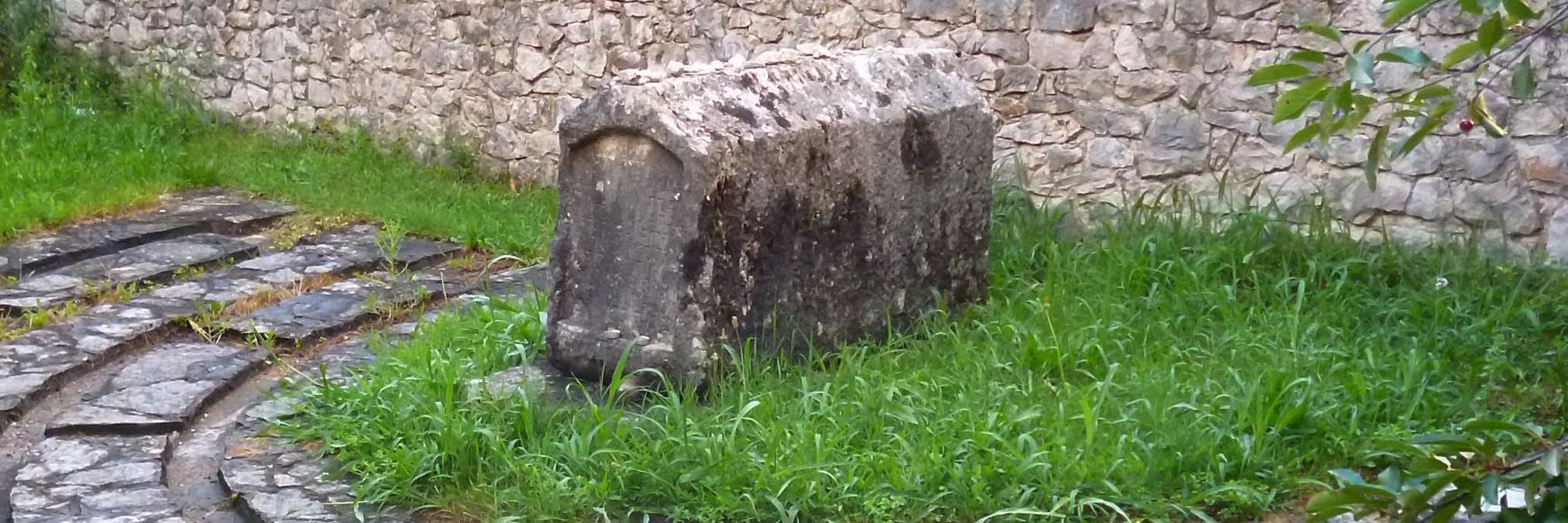 Могила Моше Данона