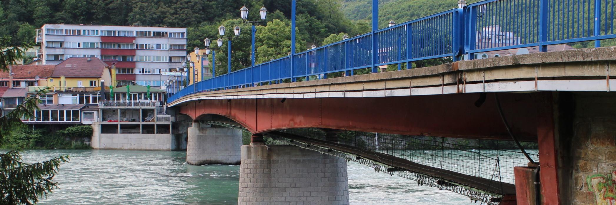 Мост под мостом