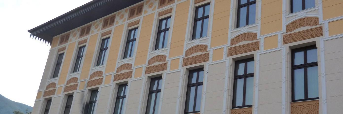 Виечница в Мостаре