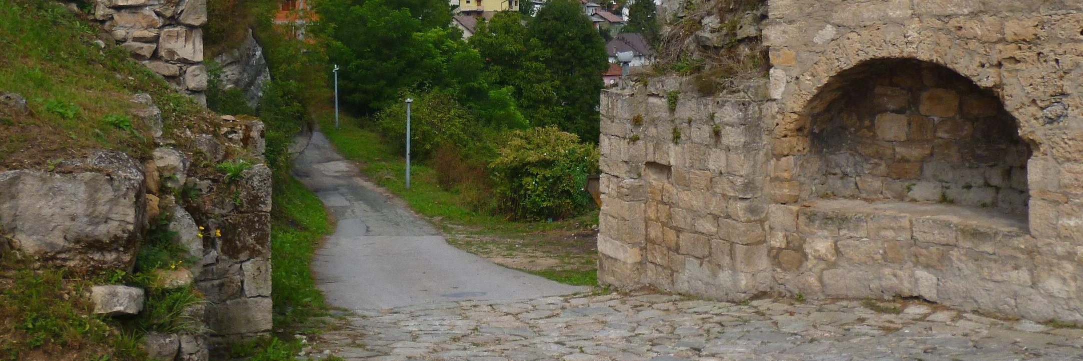 Мрачные ворота
