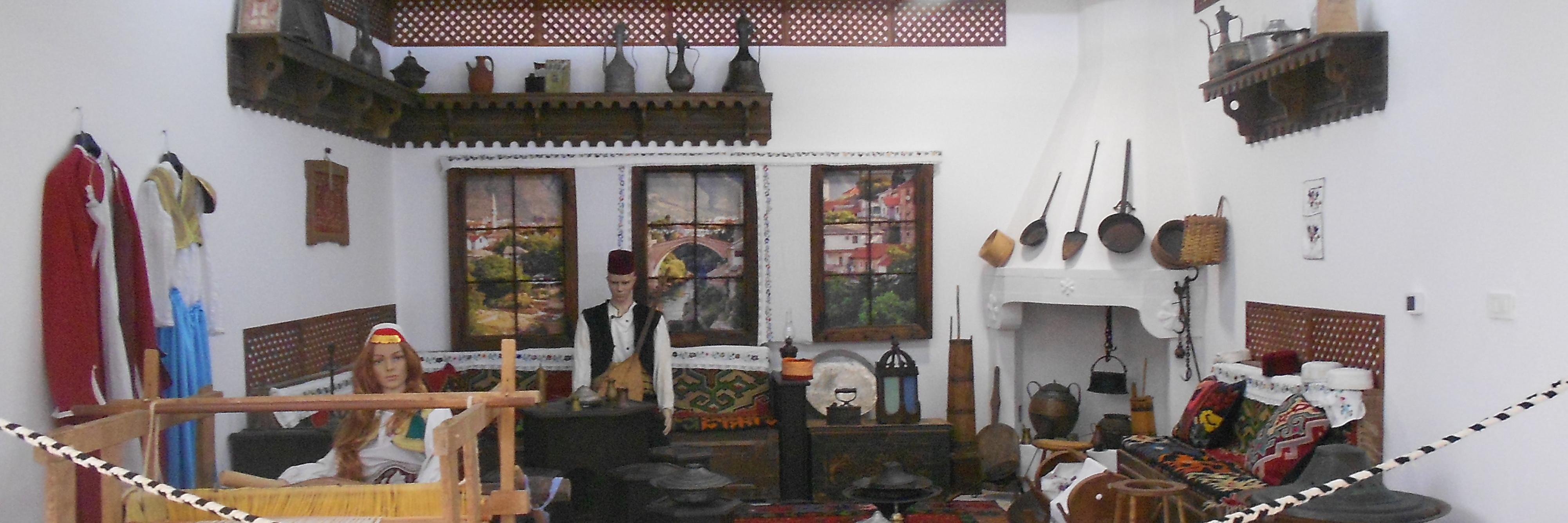 Музей Bosnaseum