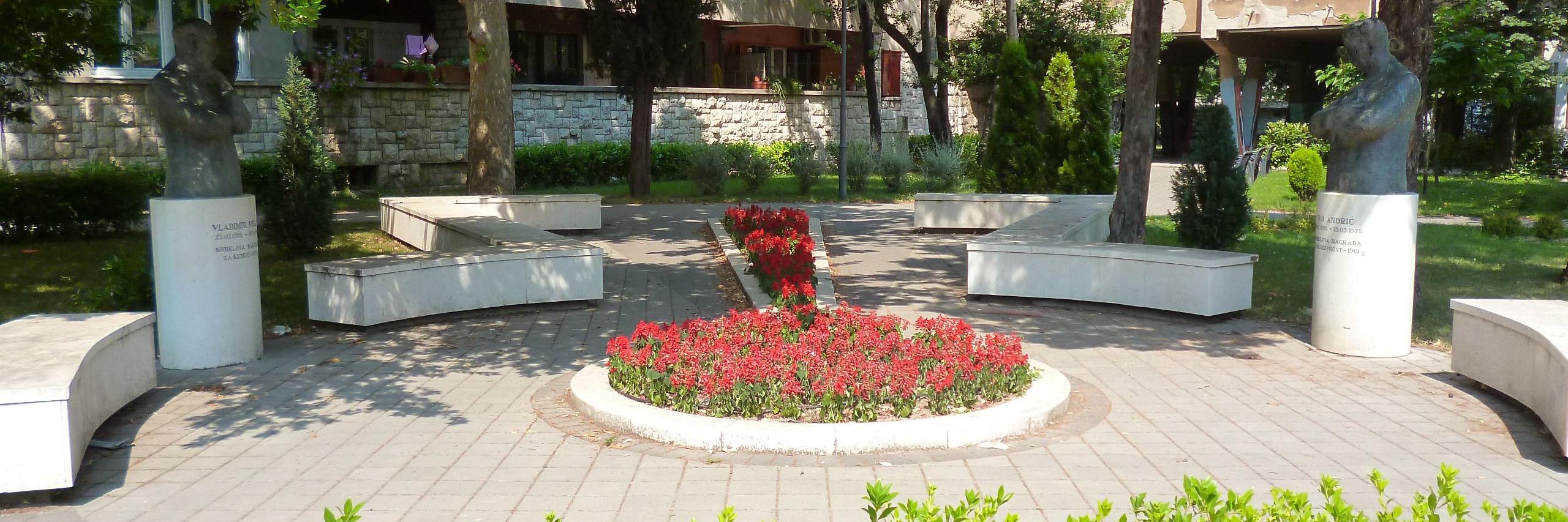Парк Нобелевских лауреатов. Фото: Елена Арсениевич, CC BY-SA 3.0