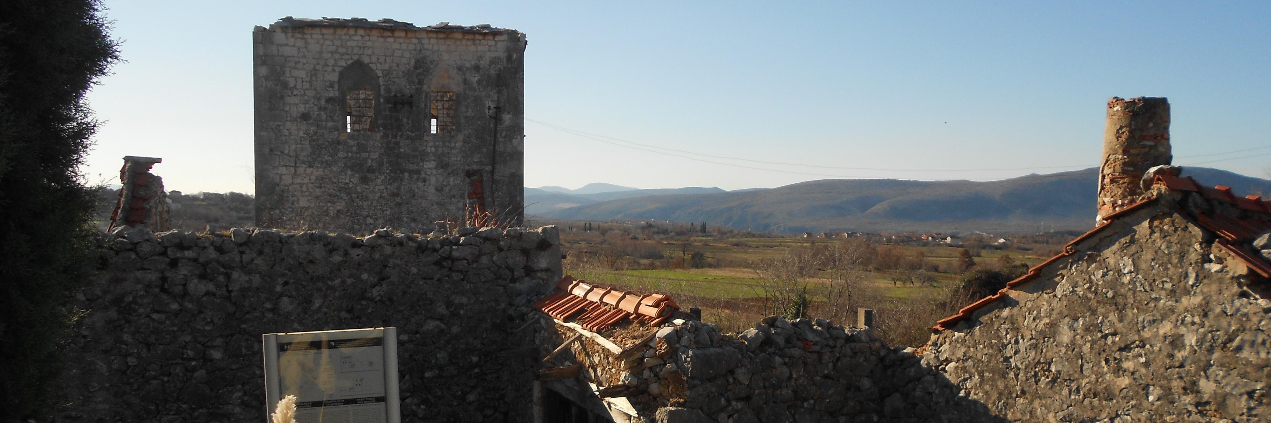 Башня Пашича