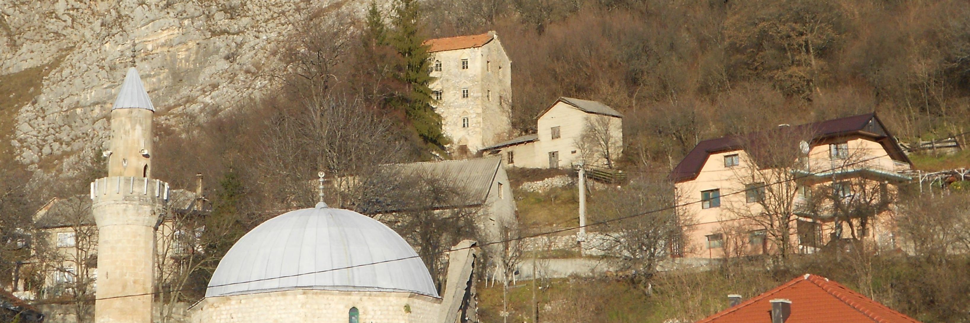 Башня Смаилагича