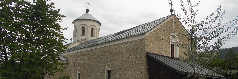 Монастырь Папрача. Фото: Елена Арсениевич, CC BY-SA 3.0