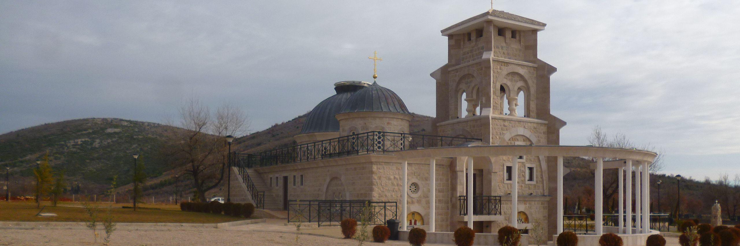 Церковь Воскресения в Пребиловцах
