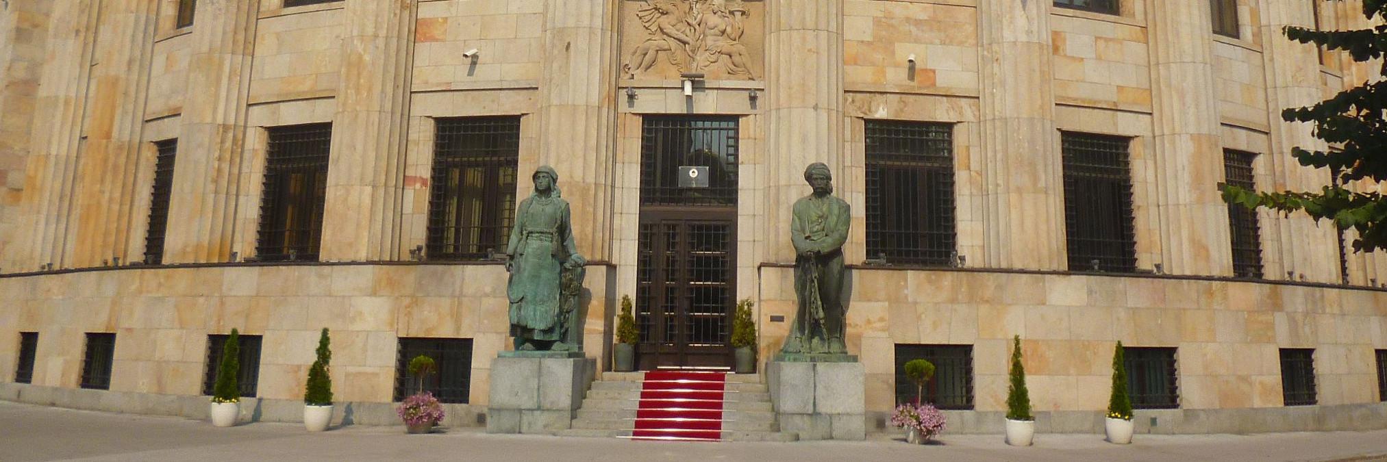 Палата Республики. Фото: Елена Арсениевич, CC BY-SA 3.0