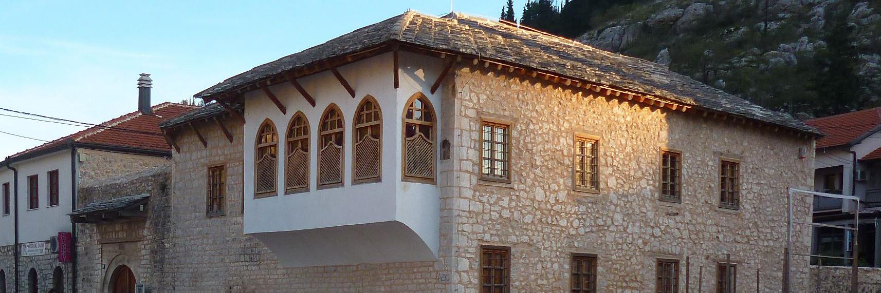 Дом Шарича