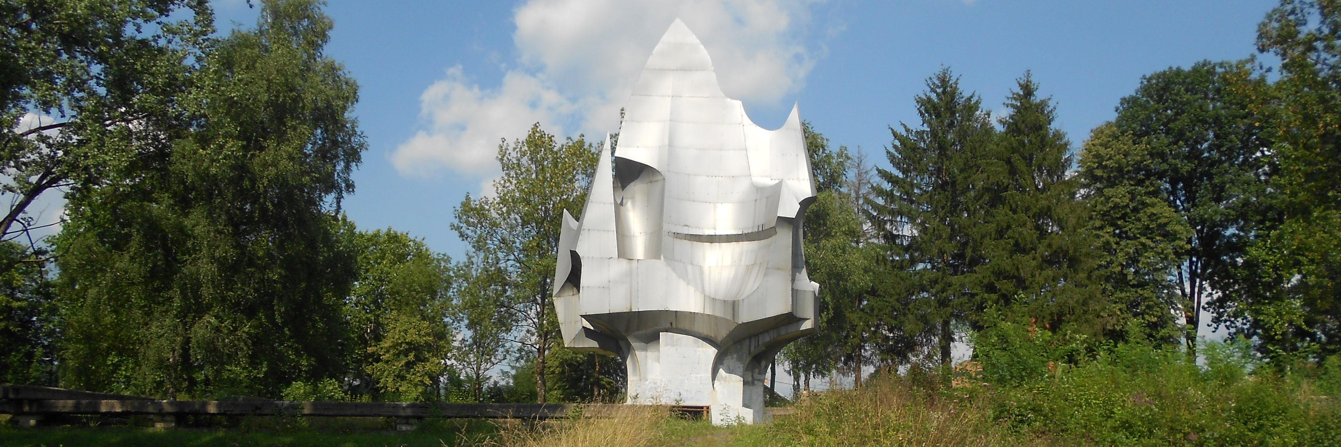 Мемориал Шушняр