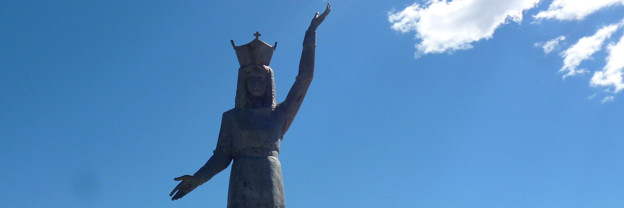 Святилище Царицы мира