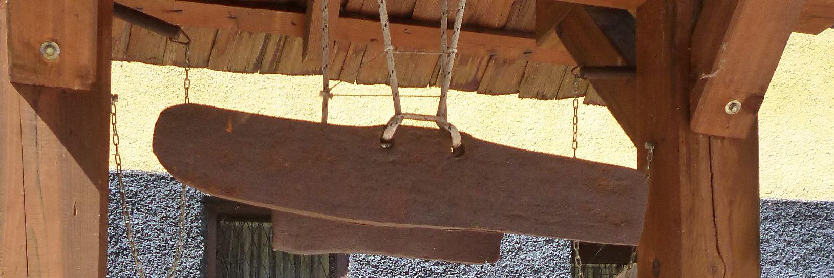 Боснийский колокол или та'те
