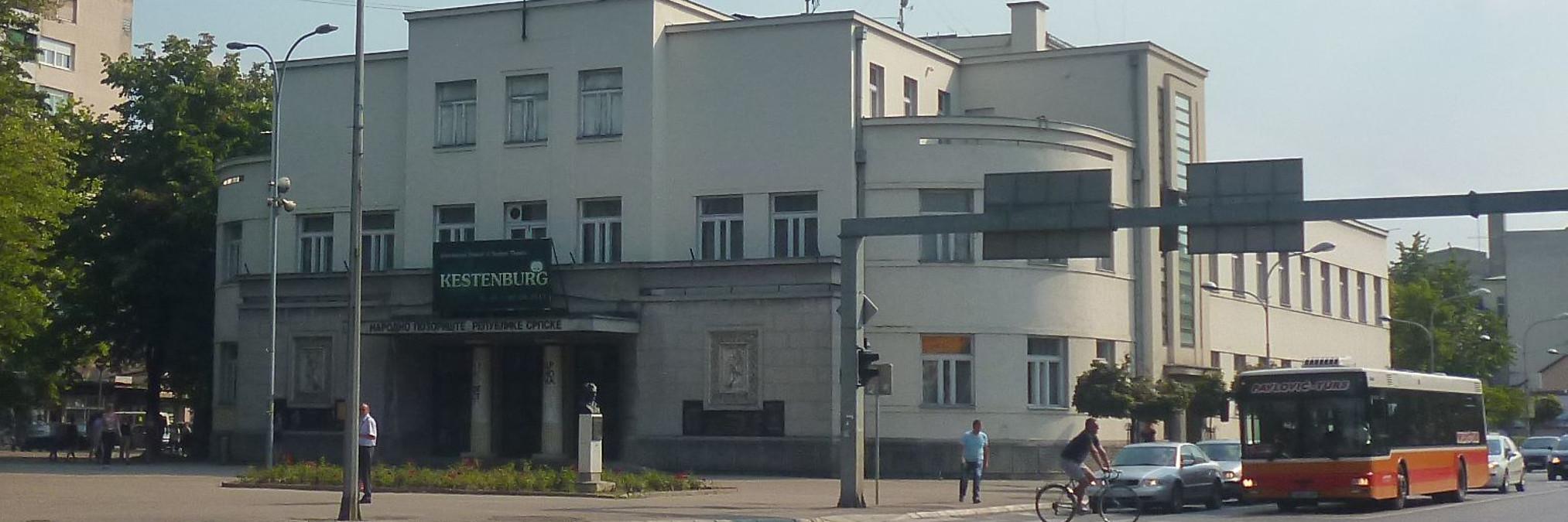 Народный театр Республики Сербской . Фото: Елена Арсениевич, CC BY-SA 3.0