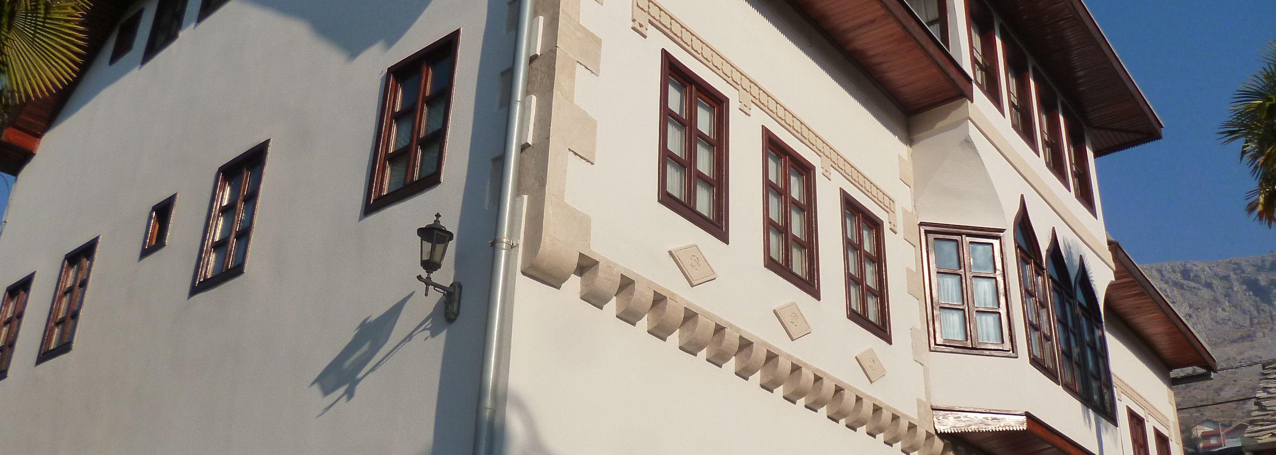 Дом Муслибеговича