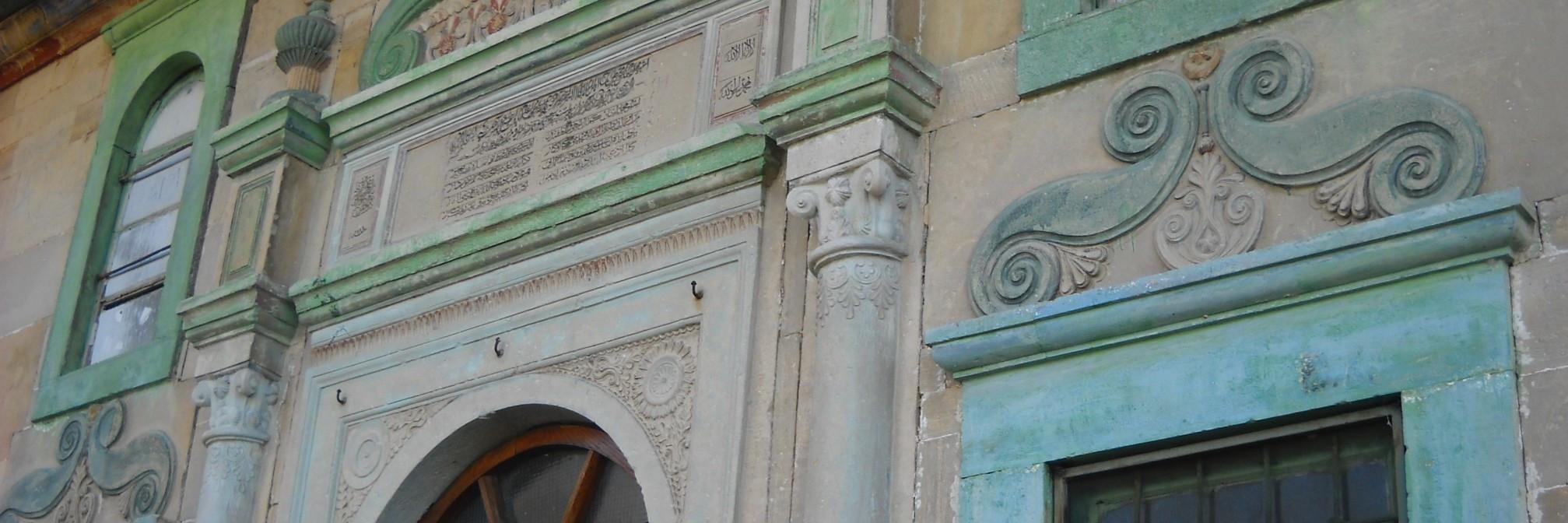 Мечеть Завра