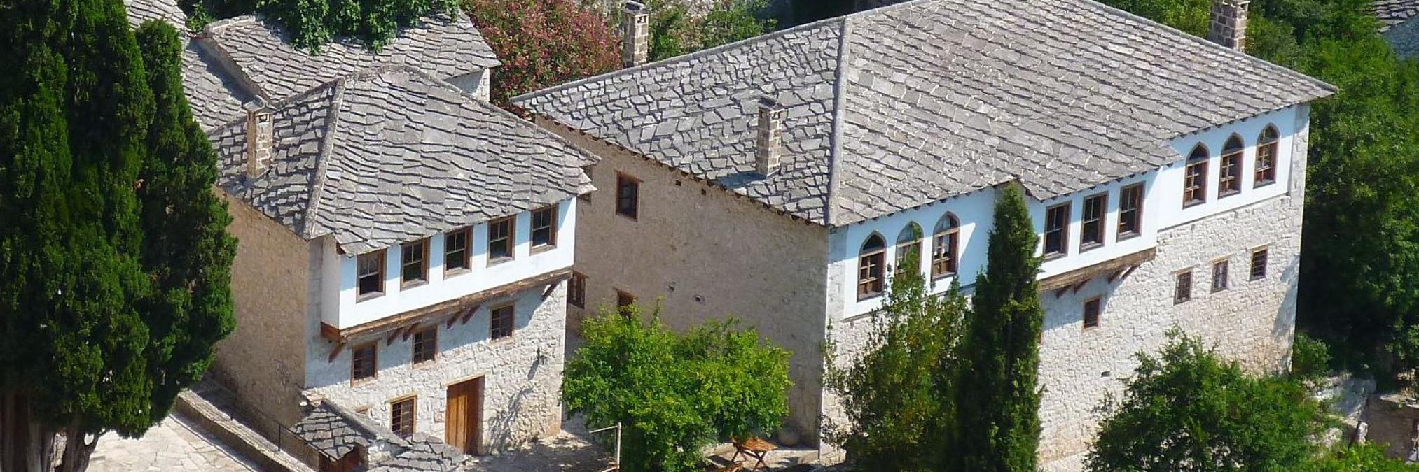 Дом Гавранкапетановича