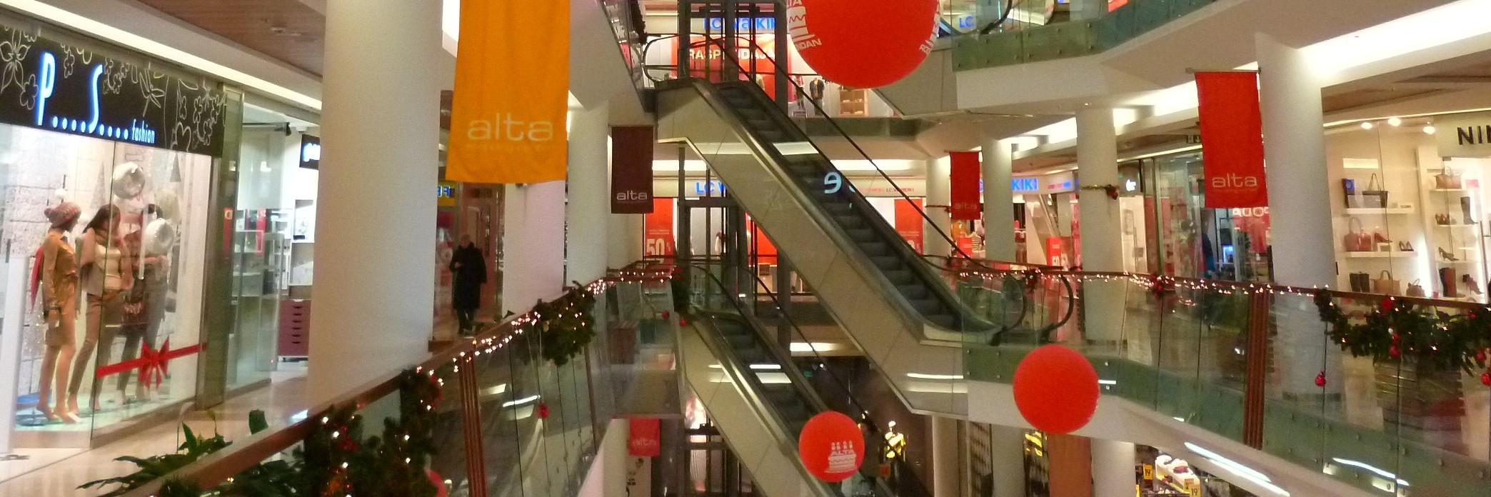 Покупки в Сараеве