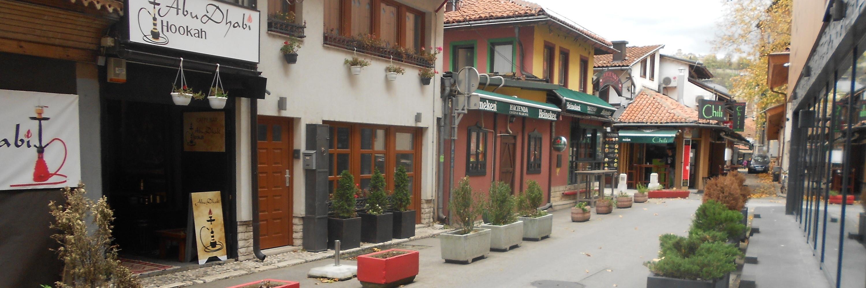Улица Ашчилук