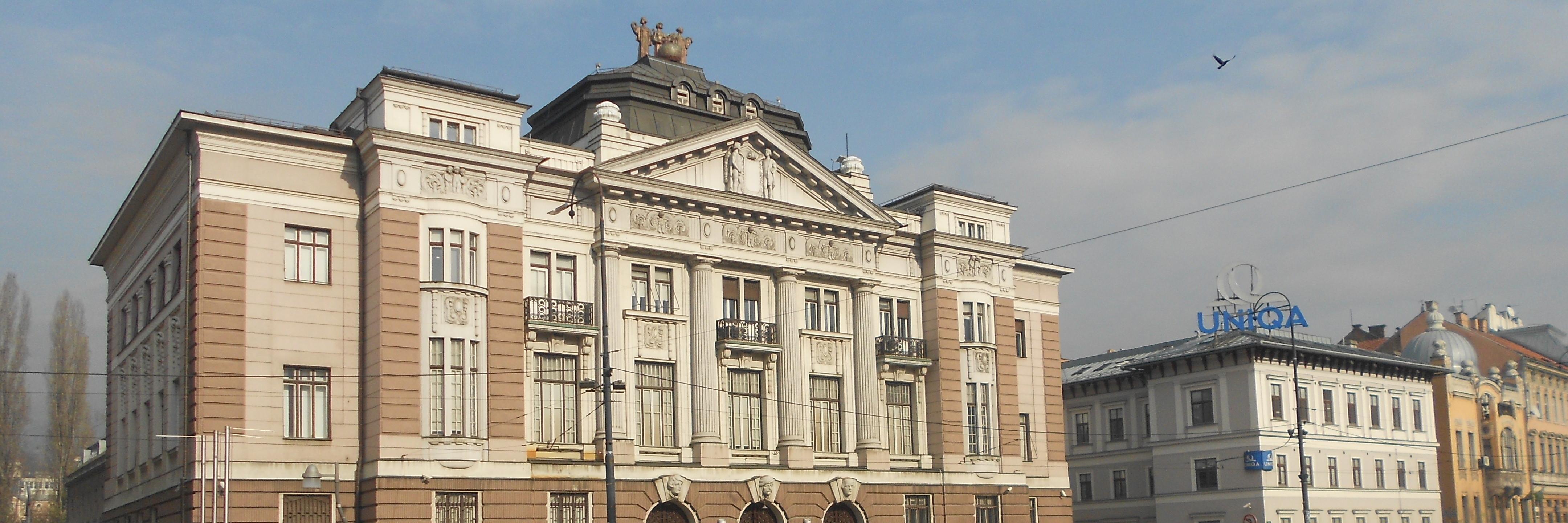 Банк на Обале