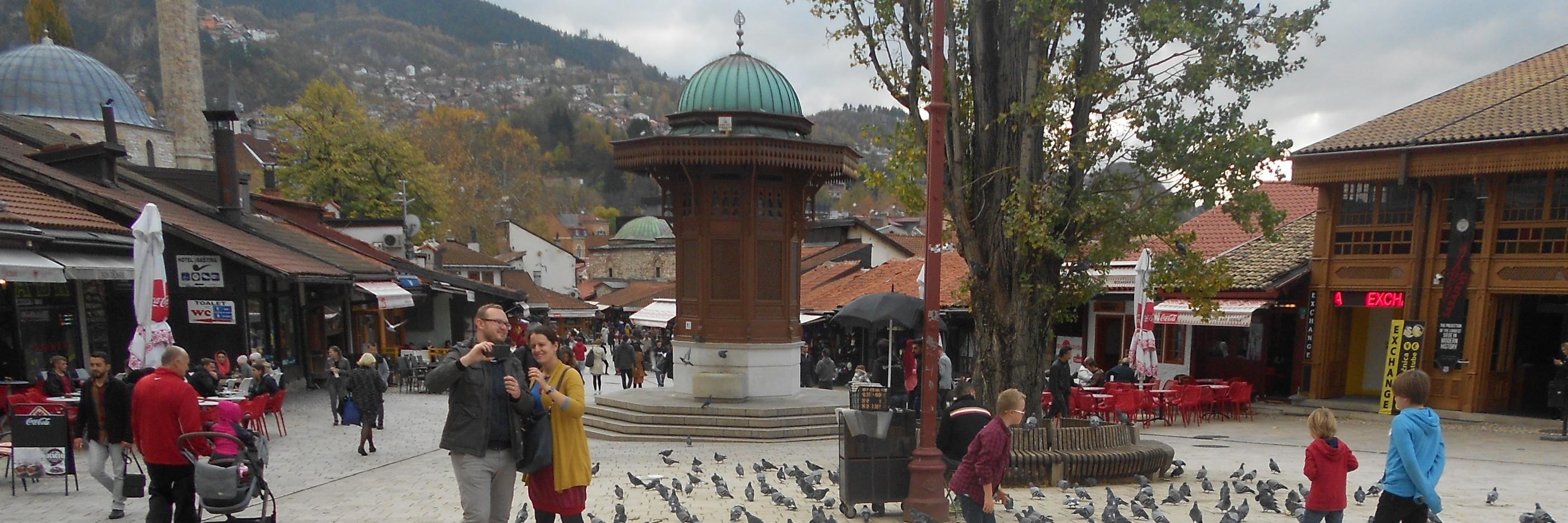 Площадь Башчаршия