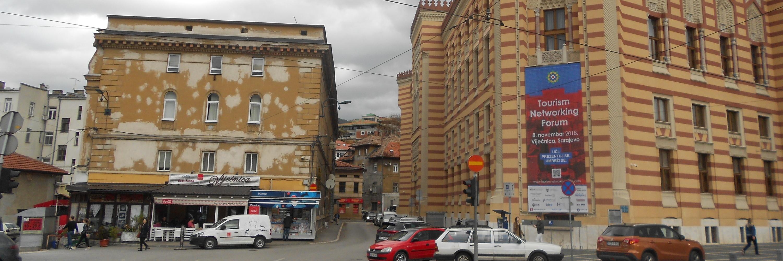 Улица Бродац