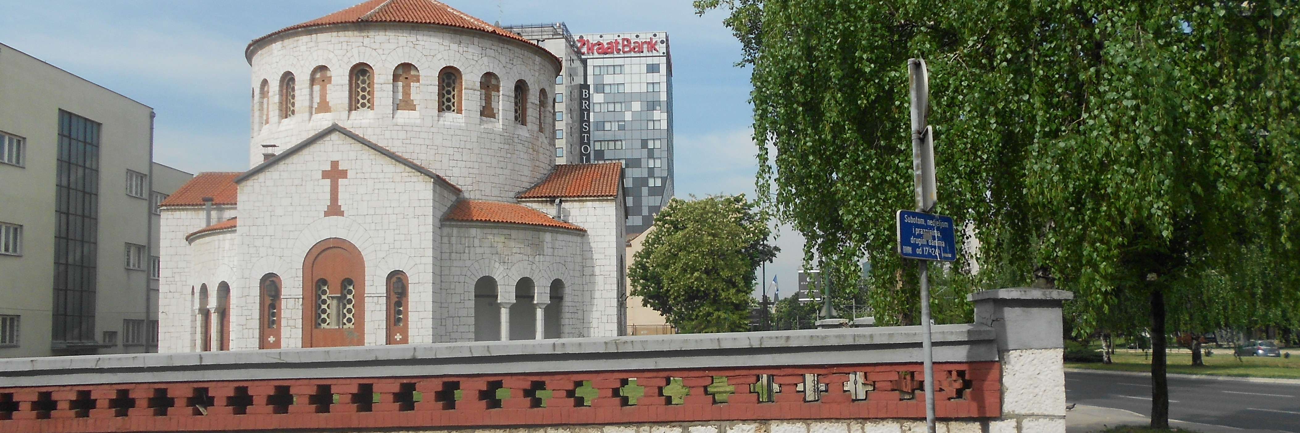 Церковь св. Преображения в Сараеве