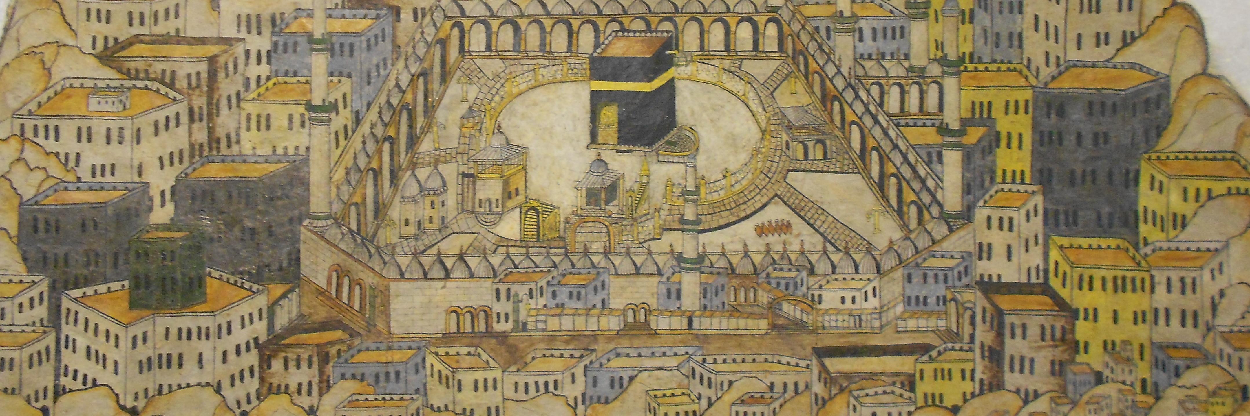 Мишчина мечеть