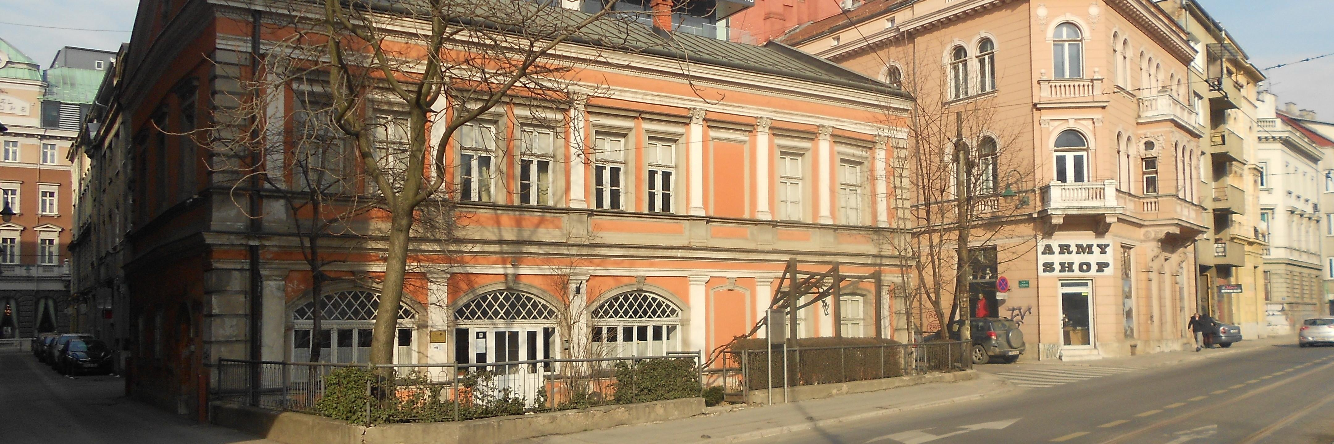 Дом Деспича