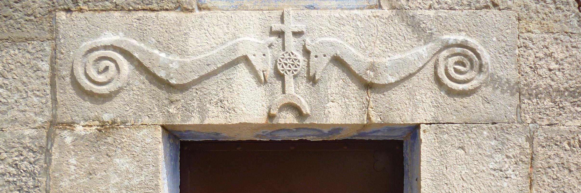 Церковь Рождества Богородицы в Драчево
