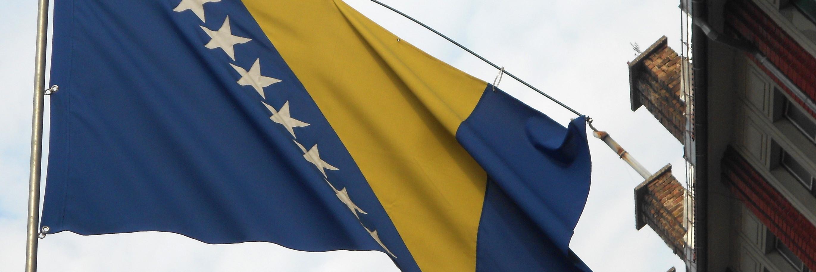 20 фактов о Боснии и Герцеговине