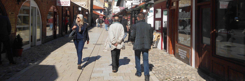 Улица Гази Хусрев-бега