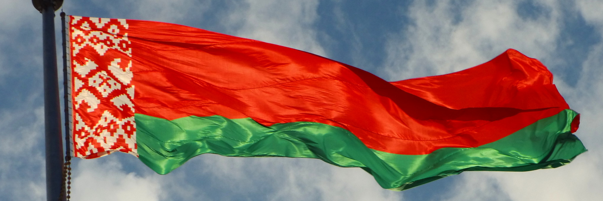 Граждане Республики Беларусь. Фото: User 699, CC BY-SA 4.0.