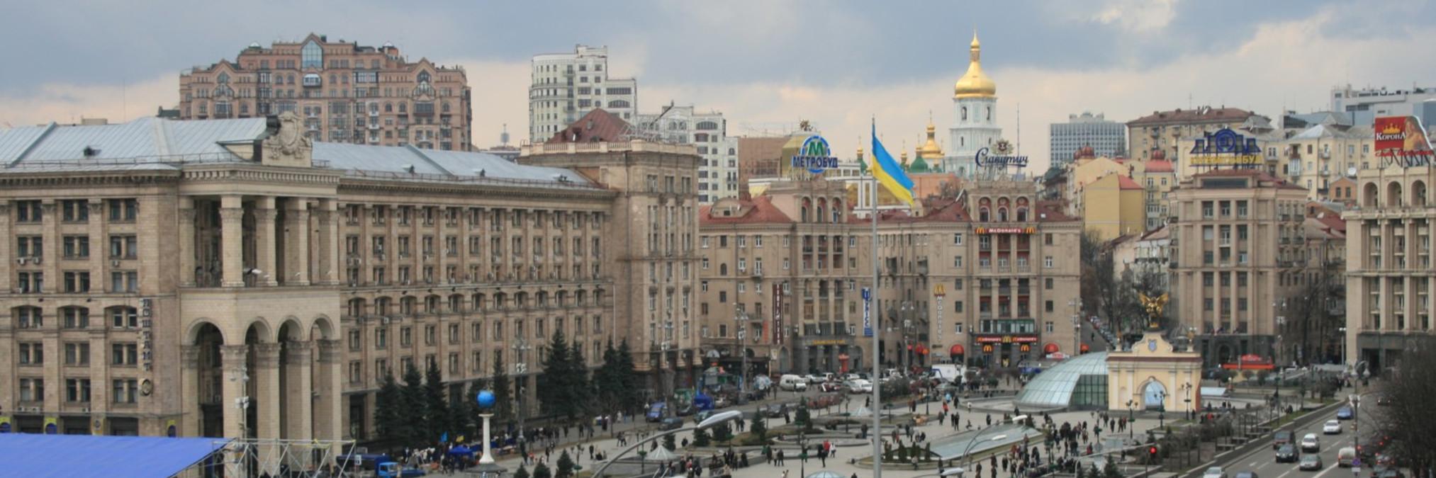 Почётное консульство Боснии и Герцеговины в Киеве