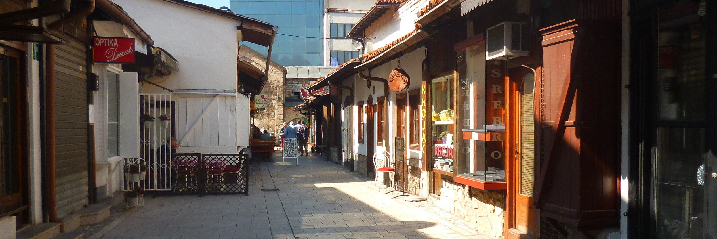 Улица Куюнджилук в Сараево
