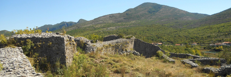 Крепость Мичевац