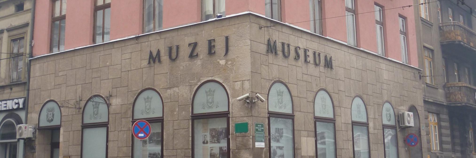 Музей Сараево 1878-1918